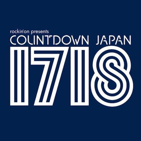カウントダウンジャパン17/18の...